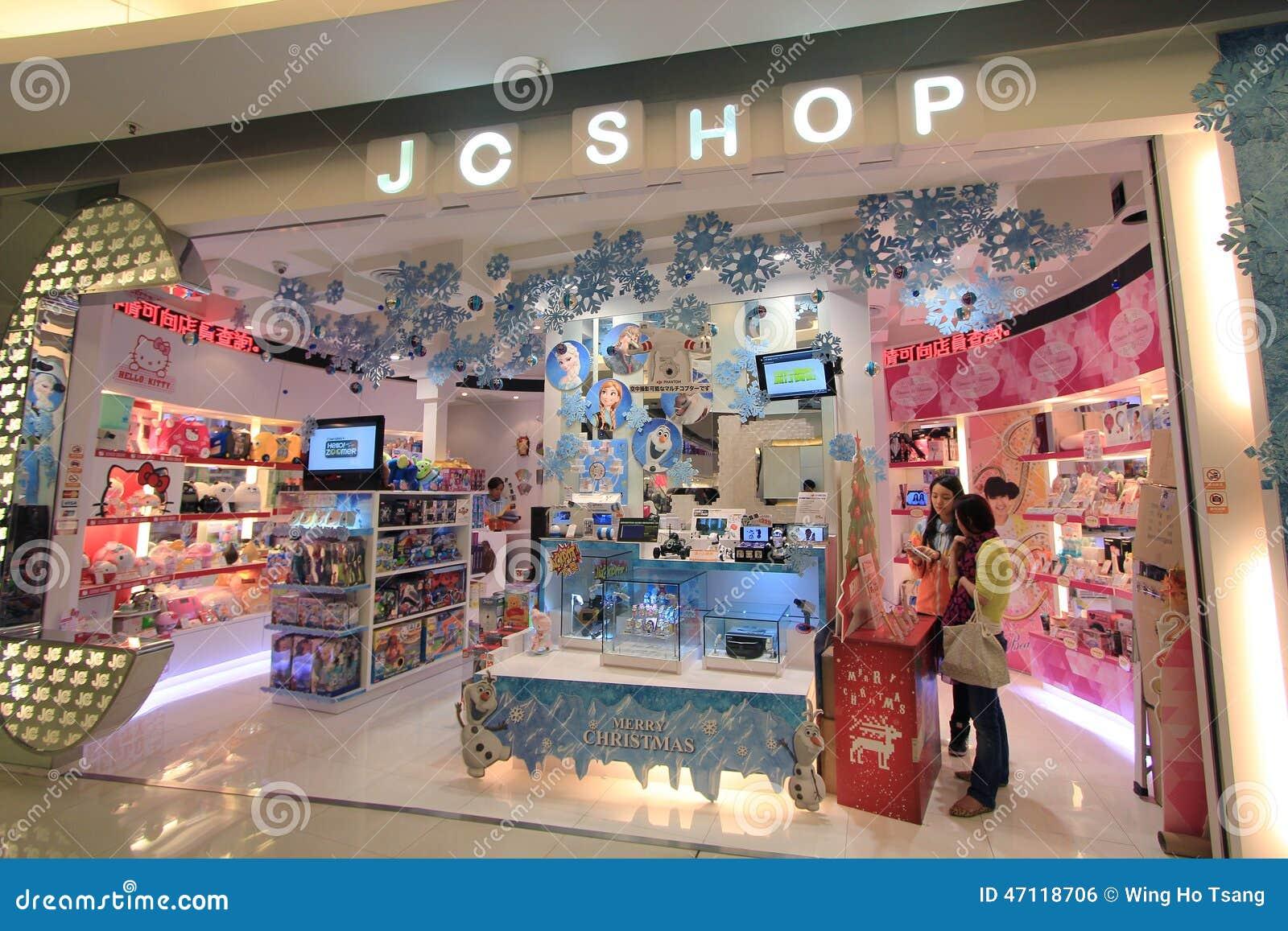 Shops Hk Kong Toys Sex Hong Heading