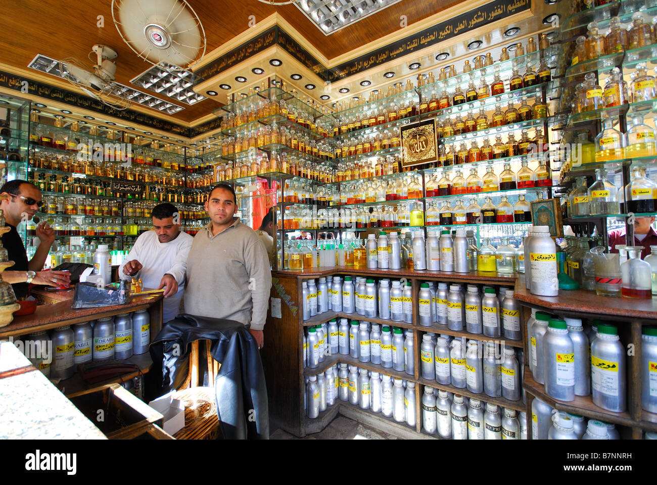 Cairo In Egypt Shops Sex Hazy