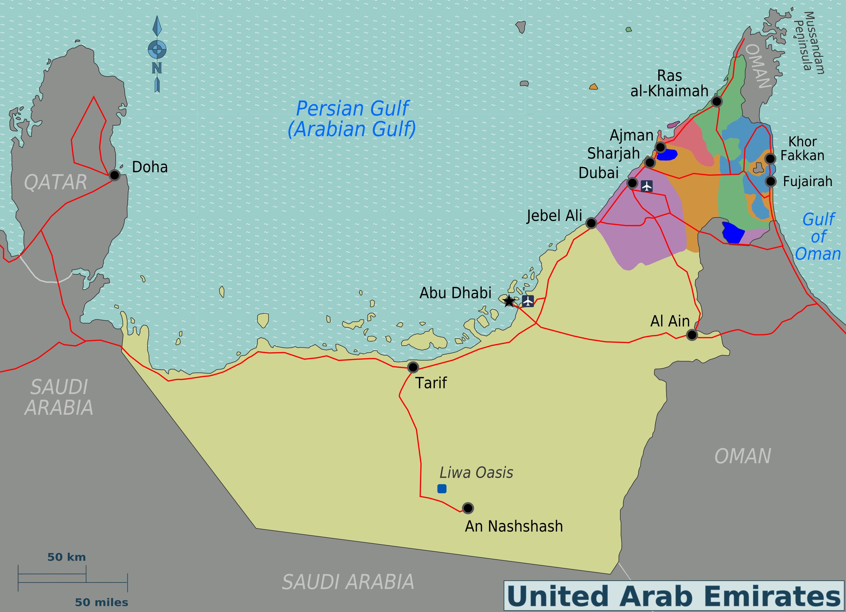 Cds Emirates United Arab Joseph