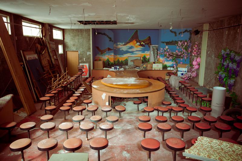 Japan In Strip Club Nagasaki Cathouse