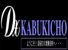 Dx-tohji Kyoto Strip Club