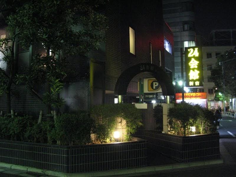 Sauna Gay Daikishi Osaka