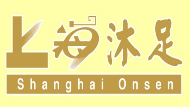 Stilettos Parlors Kong Onsen Shanghai Hong Massage