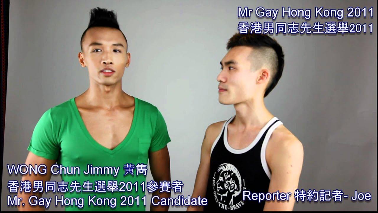 Obsession Spa Hong Kong Gay