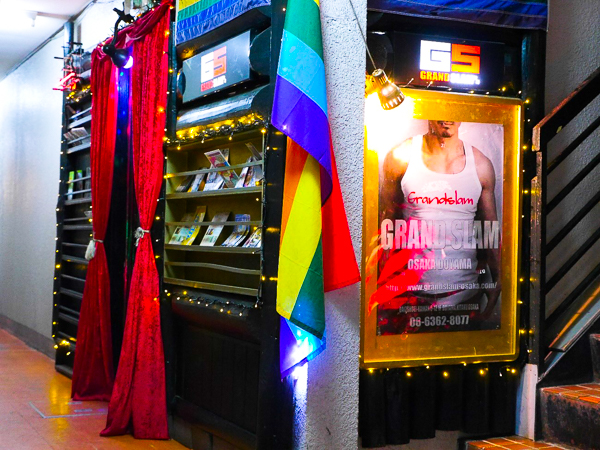 Grand Slam Osaka Gay