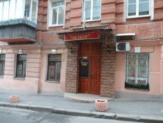 Pegasus Parlors Roksolana Kiev Massage