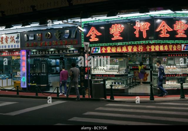 China Sex Macau Shops In