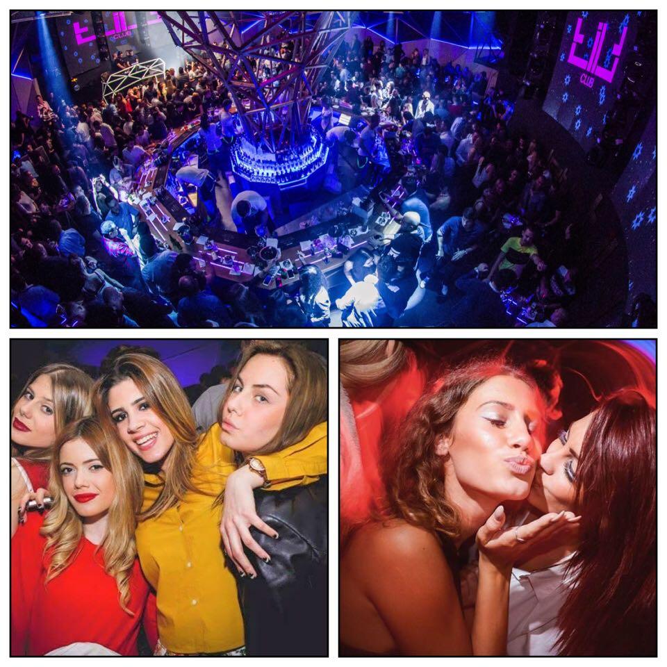 Club Belgrade Kinky Bar Night Bwi